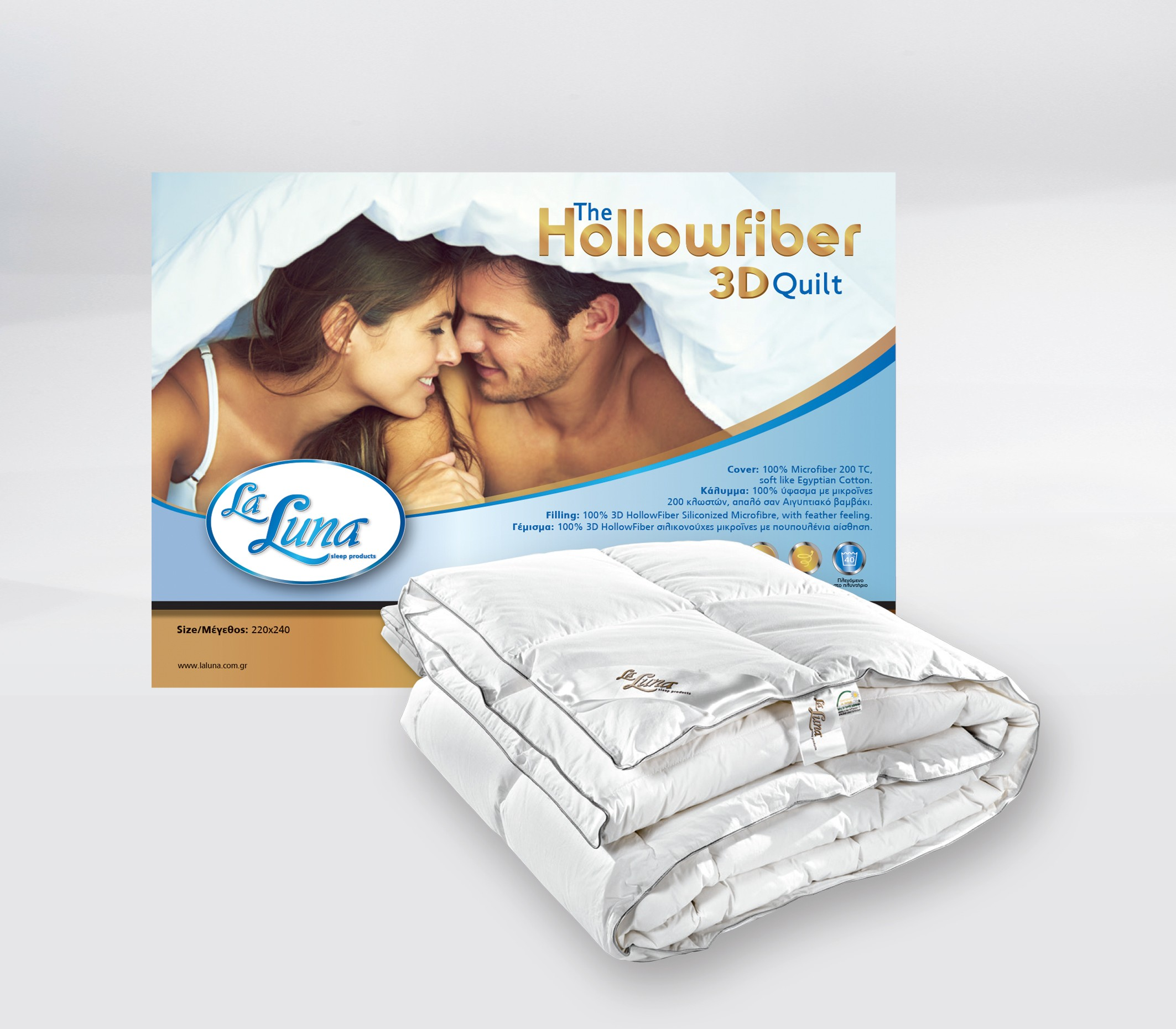 Πάπλωμα King Size La Luna 3D Hollowfiber 240×260