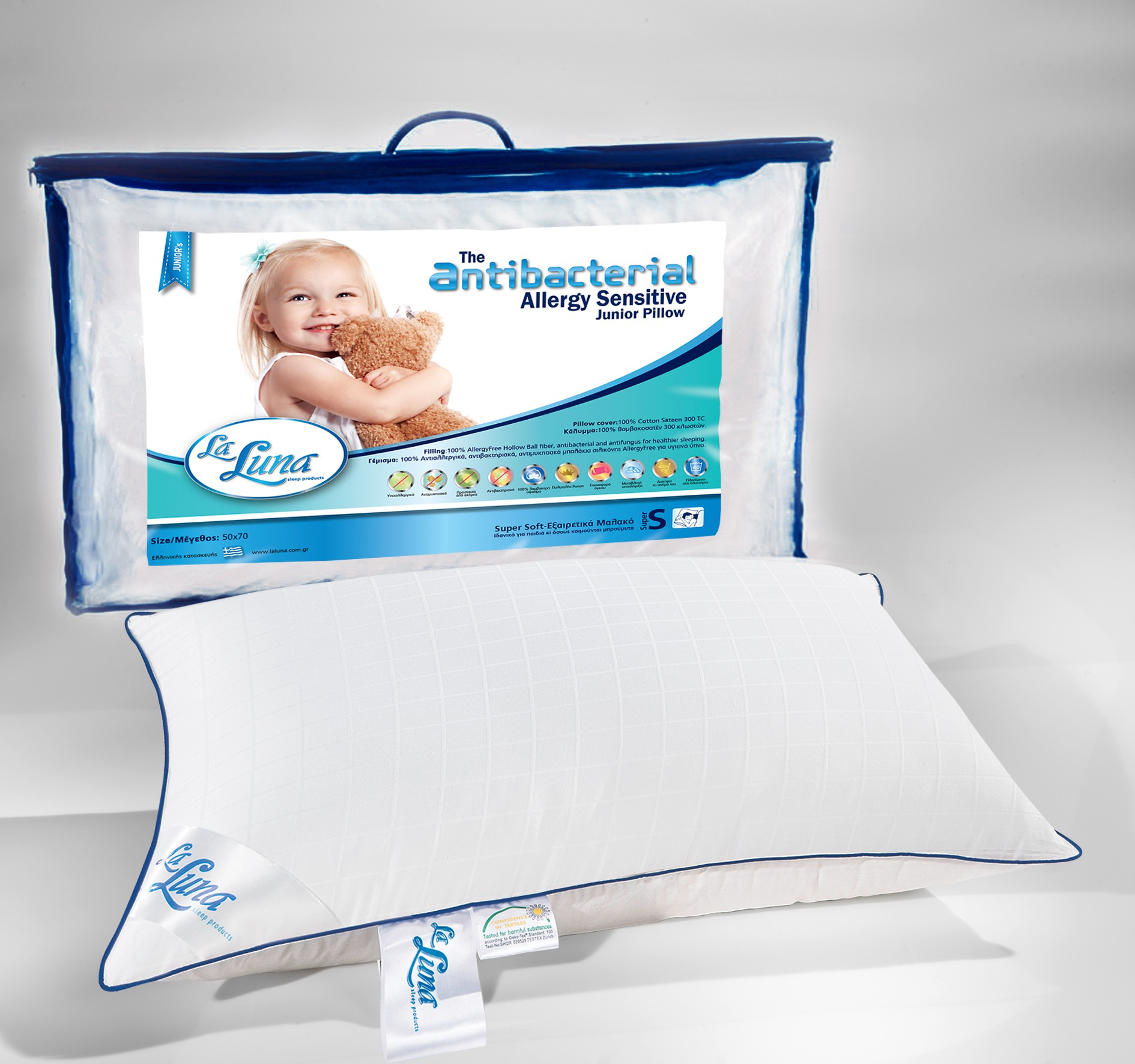 Βρεφικό Μαξιλάρι La Luna The Antibacterial Allergy Free Pillow 30×40